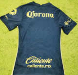 Player Version Club America 21/22 Away Authentic Jersey