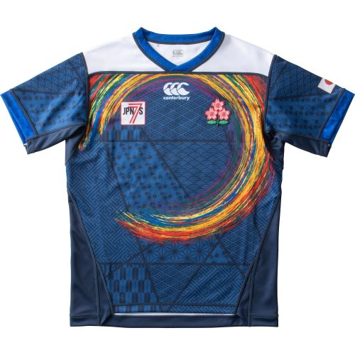Japan 2021 Mens Sevens Away Rugby Jersey