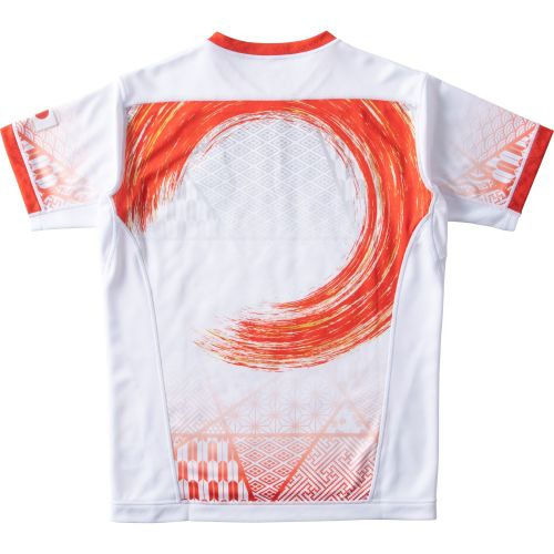 Japan 2021 Mens Sevens Home Rugby Jersey
