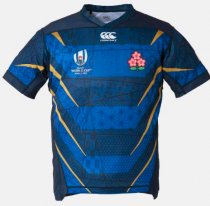 Japan 2019 World Cup Away Rugby Jersey