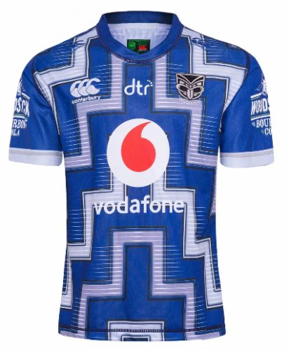 Warrior 19/20 Rugby Training Jersey