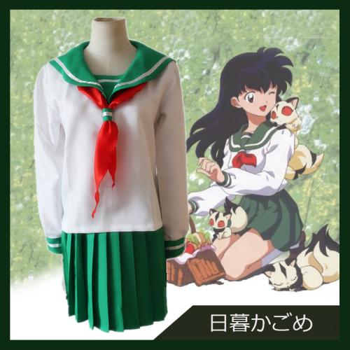 Inuyasha Kagome Higurashi Cosplay Costume School Uniform White Blouse Green Skirt