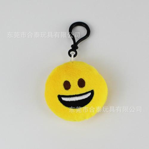 Cartoon Emoji Expression Pendant Keychain QQ Expression Pendant Mobile Phone Pendant Plush Expression Pendant Gift