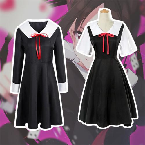 Anime Kaguya-sama: Love Is War Cosplay Costume