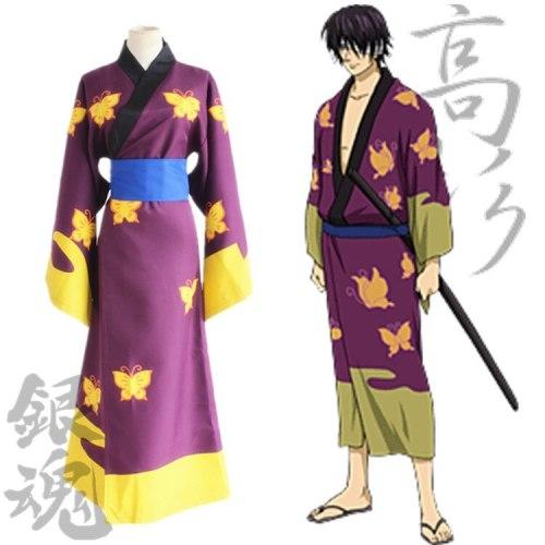 GINTAMA Cosplay Costumes GINTAMA Takasugi Shinsuke Kimono Uniform
