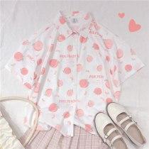 Mori Girl Cute Peach Printing Shirt