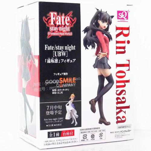 Banpresto Fate Stay Night Tohsaka Rin Figure