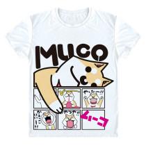 Muco Shiba Inu Harajuku Style Dog Nice Friend T-Shirt