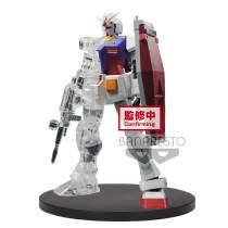 Banpresto GUNDAM RX-78-2 Figure