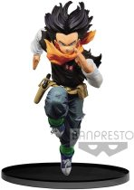 Banpresto Dragon Ball Z World Colosseum2 Vol3 Figure
