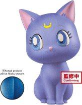 Banpresto The Movie Sailor Moon Eternal Fluffy Puffy~Luna/Artemis & Diana A:Luna Figure