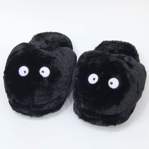Chinchilla Lanigera Molina Plush Slippers