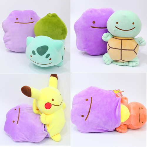 Ditto Double - Sided Pillows