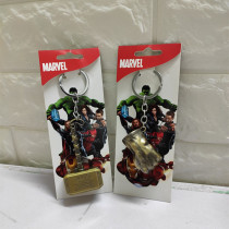 The Avengers Key Chains