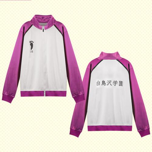Haikyuu Ushijima Wakatoshi Cosplay Sport Wear