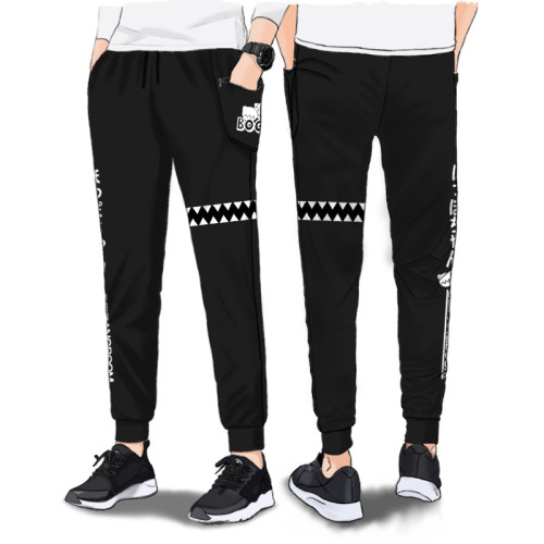 Anime Kantai Collection Hoppou Long Pants