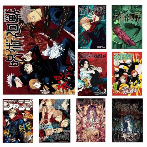 Anime Sorcery Fight Jujutsu Kaisen Coated Paper Wall Art Painting Posters 42x30CM