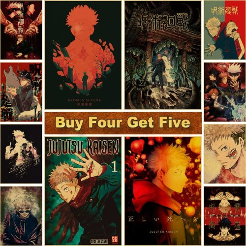 Anime Sorcery Fight Jujutsu Kaisen Kraft Paper Posters Vintage Wall Art Painting Decoration