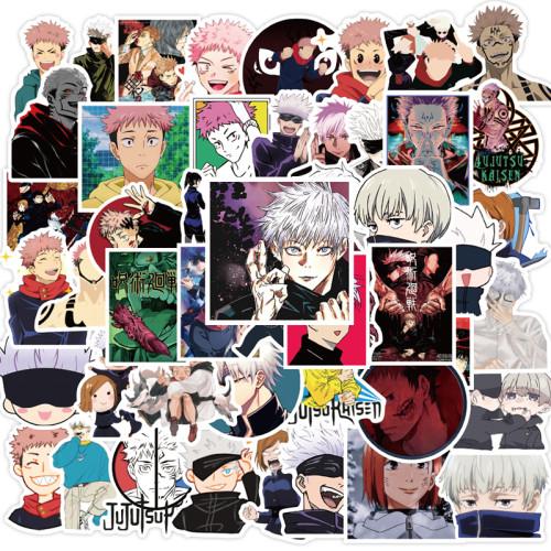 100Pcs Anime Sorcery Fight Jujutsu Kaisen Waterproof Stickers