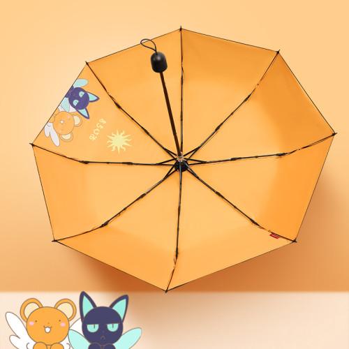 Anime Cardcaptor Sakura Keruberosu Cute Travel Umbrella with 99% UV Protection for Sun & Rain