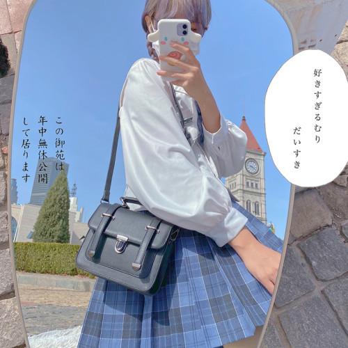 Retro College Style Sweet Lolita Crossbody Bag Handbag