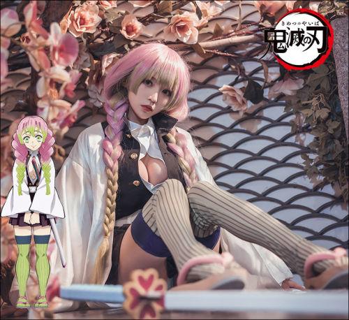 Anime Demon Slayer: Kimetsu No Yaiba Kanroji Mitsuri Cosplay Costume