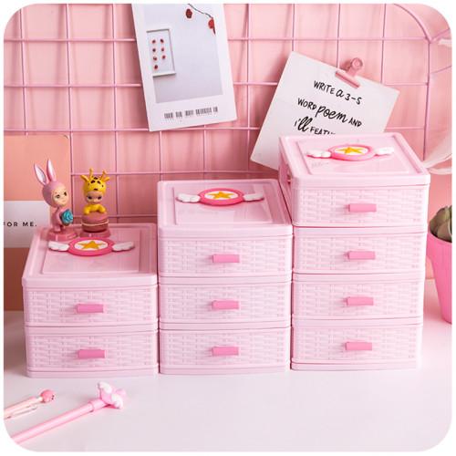 Anime Cardcaptor Sakura Cute Pink Storage Box Drawer Organizer