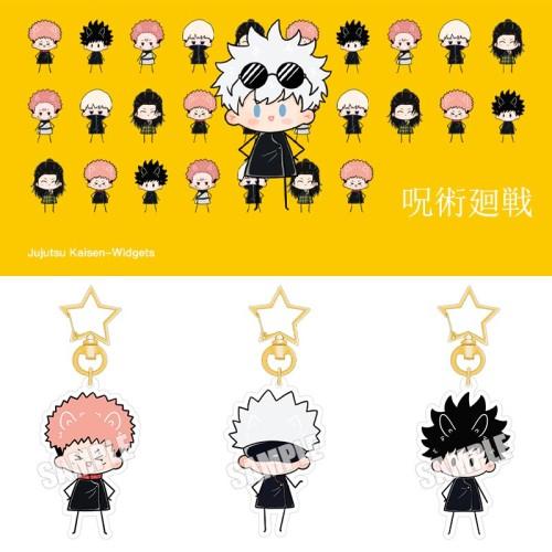 Anime Jujutsu Kaisen Fushiguro Megumi Inumaki Toge Geto Suguru Ryomen Sukuna Cute Keychain Pendants