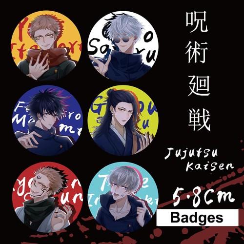 Anime Jujutsu Kaisen Ryomen Sukuna Geto Suguru Inumaki Toge Holographic Color Cute Keychain Pendants and Badges