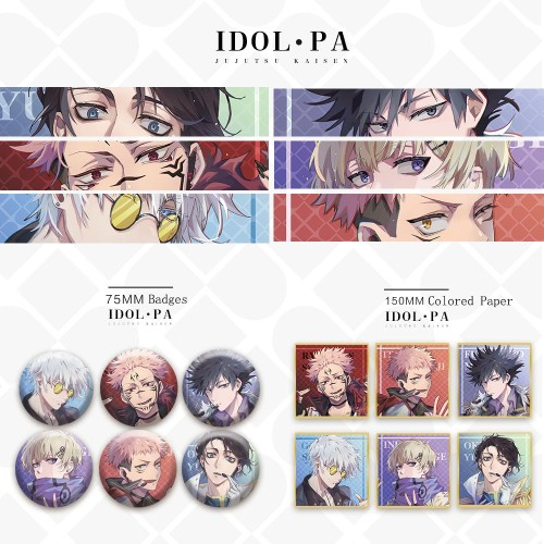 Anime Jujutsu Kaisen Okkotsu Yuta Inumaki Toge Ryomen Sukuna Badges Colored Paper and Cards Idol Ver.