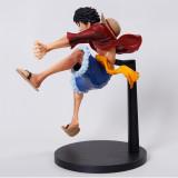 Banpresto One Piece Maximatic the Monkey D. Luffy II Figure