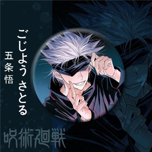 Anime Jujutsu Kaisen Gojo Satoru Yuji Itadori Ryomen Sukuna Fushiguro Megumi Inumaki Toge Cute Badges Pins