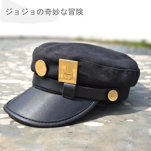Anime JoJo's Bizarre Adventure Kujo Jotaro Cosplay Cap with Metal Pin