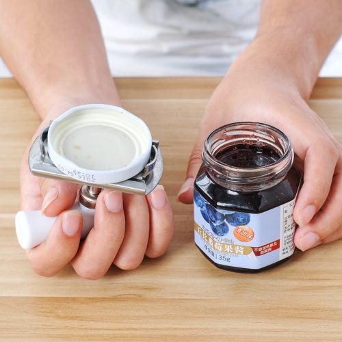 Stainless Steel Jar Opener