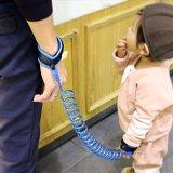 Child Anti-lost Wrist Link