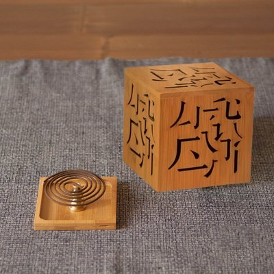 The Chinese Characters Incense Burner