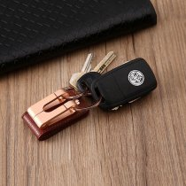 Genuine Leather Belt Clip Keychain