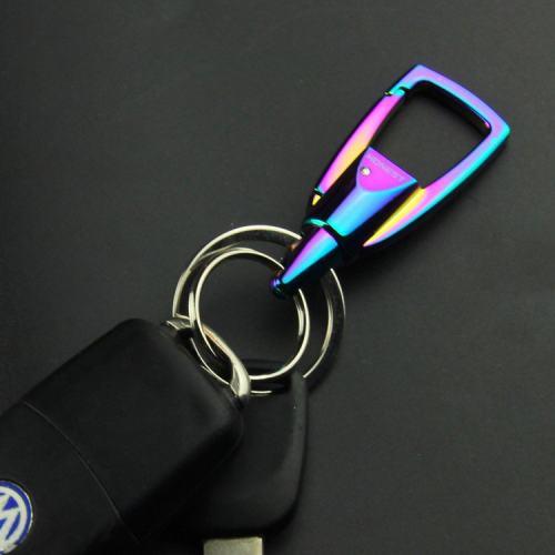 Burning Blue Keychain