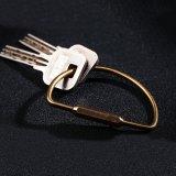 D-Shape Brass Keychain