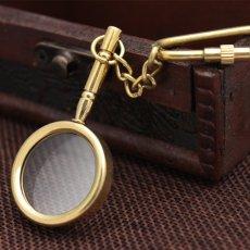 Steampunk Brass Magnifier Keychain