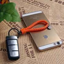 Luxury Braided Leather Keychain