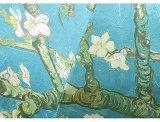 Almond Branches in Bloom Umbrella