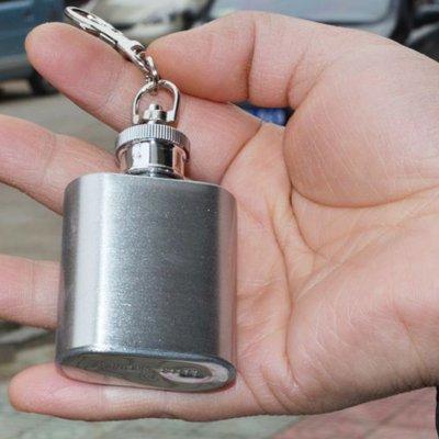 1 Oz. Mini Flask Keychain