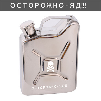 Poision Skull Jerry Can Flask ОСТОРОЖНО - ЯД