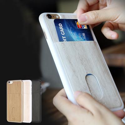 Clearance Wood Grain iPhone Card Case