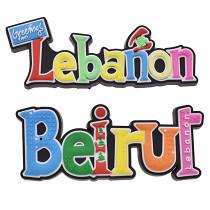 Lebanon Beirut Fridge Magnet