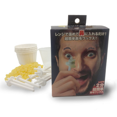 Nose Hair Removal Wax Nose Wax Kit Brazilian Wax Enough for 10 Times Gifts for Father Online