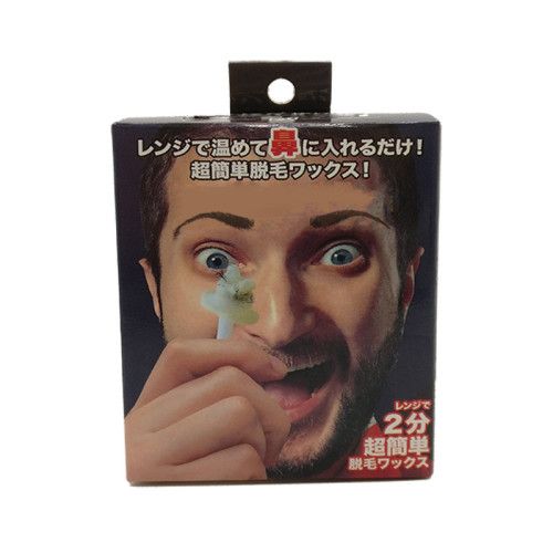 Nose Hair Removal Wax Kit Enough for 10 Times