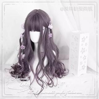 Nebula long purple curls