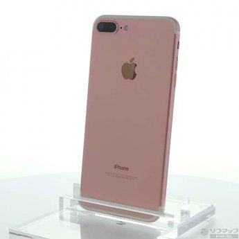 Apple IPhone 7 Plus (32GB + 3GB Ram) Smartphone, 5.5'' - (12MP + 7MP) - 2.3 GHz Quad-core Processor-Rose Gold